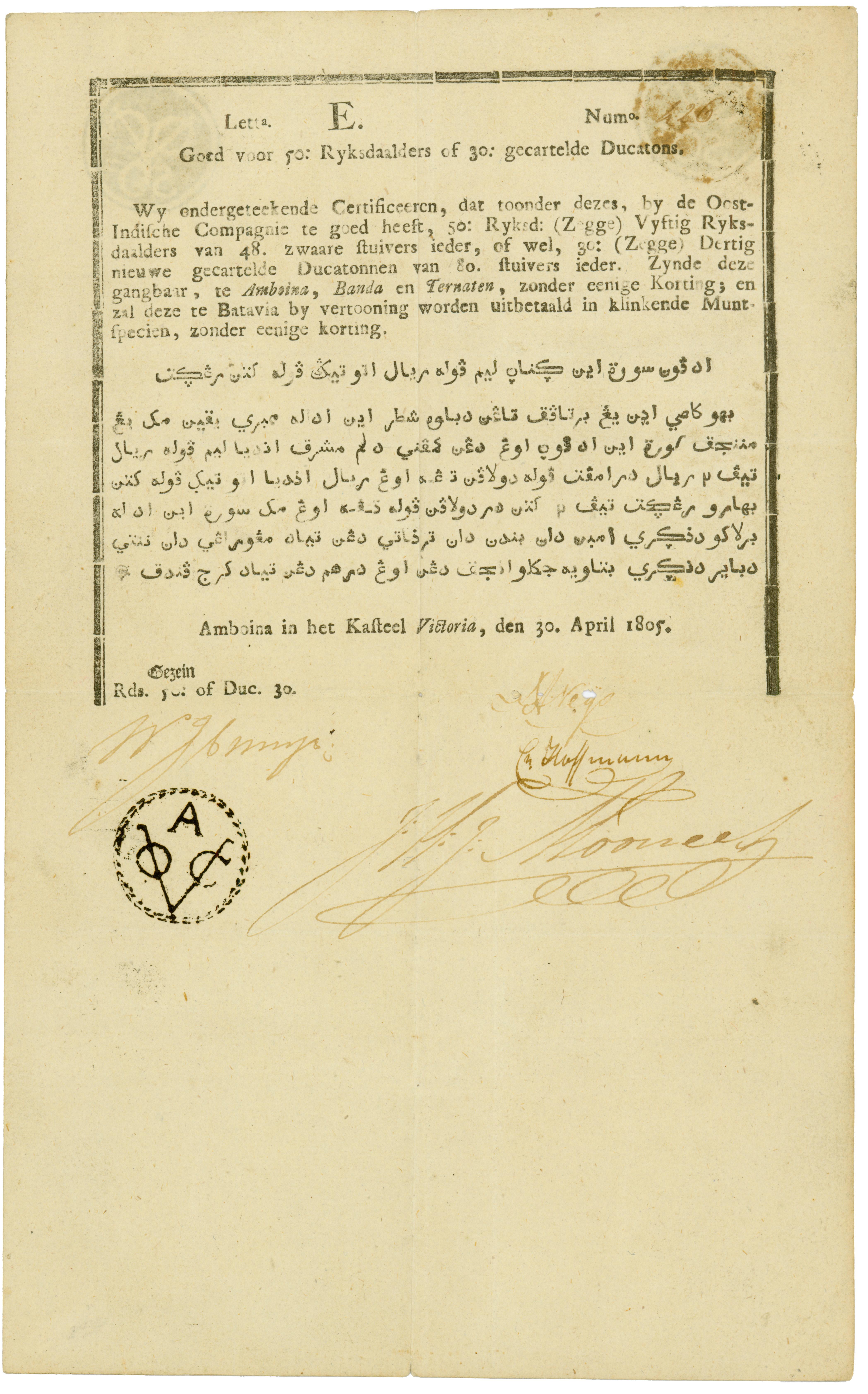 VOC 50 Ryksdaalders 1805
